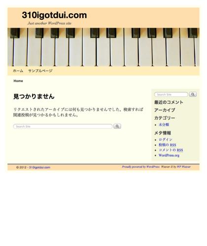 310igotdui.com