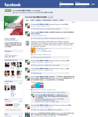 Browser Incompatibile | Facebook