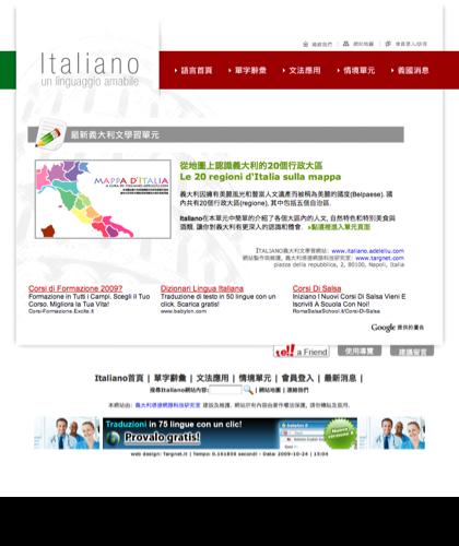 Venite A Conoscere L�italia - Italiano -