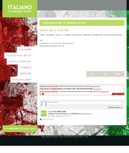 Pdg Settembre 九月 2011 - Italiano - 義大利生活用語/口語