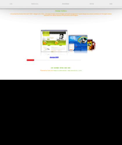 Web Design Gallery -  - Kenzo - 在小的分鐘創建擁有網站! 對低成本和容易修建,站點萬維網,&#223