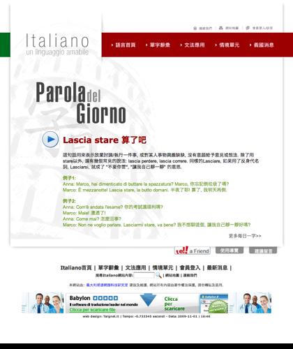算了吧! 19/12/2008 - Italiano -