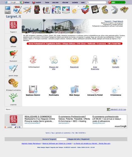 Software E Siti Per E-commerce In Italia - Software Ecommerce In Italia Targnet - Ajax - Targnet Crea E Fornisce Servizi Specializzati Di Pubblicazione Online Di Prodotti, Servizi, Contenuti Multimediali Video Hd, 3d E Iconografici. Realizziamo Grafica, I